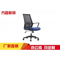 亿名来人体工学/时尚/可升降/办公椅/电脑椅/会议椅