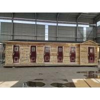 河北沧州普林钢构金属雕花板移动厕所成品式卫生间