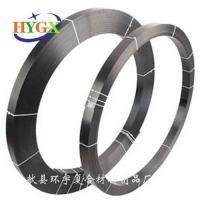 碳纤维板  碳纤维布 碳纤维胶 碳纤维加固材料生产厂家