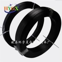 加固用高强度一级碳纤维板,1.2MM 1.4mm 厚,5cm