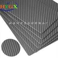 献县环宇供应碳纤维板,碳纤板 3k高强度碳纤维复合板