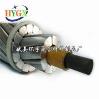 环宇碳纤维电缆芯 电缆芯导线CFRP