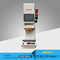 供應0.5T-30T精密型伺服壓裝機