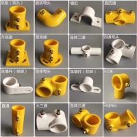 厂家生产塑料连接管件临边防护连接件 楼梯扶手连接件