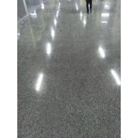 施工销售地坪混凝土水泥固化剂密封渗透硬化剂地面起灰起砂处理剂