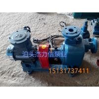 40CYZ-40自吸式离心油泵的特性