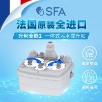 SFA升利全能2WP 污水提升泵 污水提升站