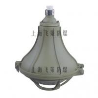 上海飞策BCd52-e防爆灯防爆电器