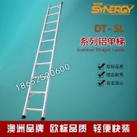 铝合金梯子 直梯 一字梯 加厚轻便安全耐用 家用工程常用