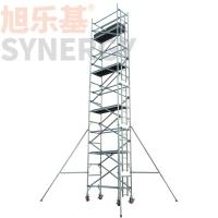旭乐基 DT500系列 铝合金快装移动脚手架 单宽直爬梯移动