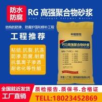 广州防水砂浆厂家 防水砂浆与干粉砂浆的价格