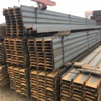 供应普通工字钢,低合金工字钢,轻型工型钢,工型型材
