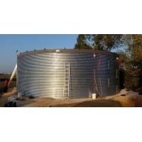 进口20.39方农业储水罐装配式水罐波纹板水罐