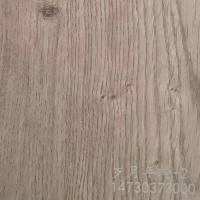 山东鹏博公司-定制家具板材专家-一张板起订