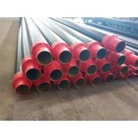 DN400聚氨酯保溫鋼管集中供水專用找賈坤杰