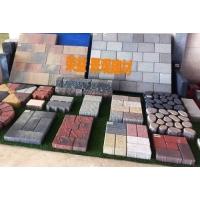 武汉仿石材PC砖砂基透水砖彩砖质优价廉
