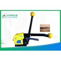 东莞打包机 深圳打包机台湾原装进口MH32A手动钢带免扣打包