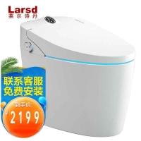 莱尔诗丹(Larsd)A5 智能马桶一体式坐便器全自动坐便器