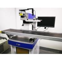赛硕激光CCD视觉定位激光打标机定制