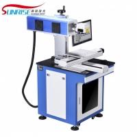 赛硕激光XY移动平台金属激光打标机-成就技术