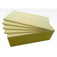 南京挤塑板厂-屋顶冷库保温-鑫嘉阳建材