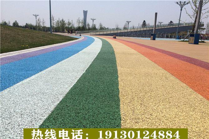宜宾生态wwwlong88混凝土、wwwlong88混凝土保护剂