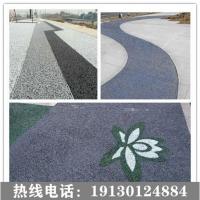 錦江透水混凝土材料,透水混凝土施工工藝