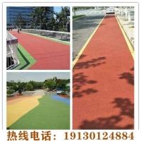 彩色防滑路面艺术,彩色陶瓷路面,彩色陶瓷防滑路面
