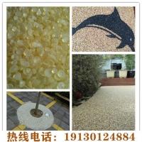 丽江彩色透水石、自然胶水石