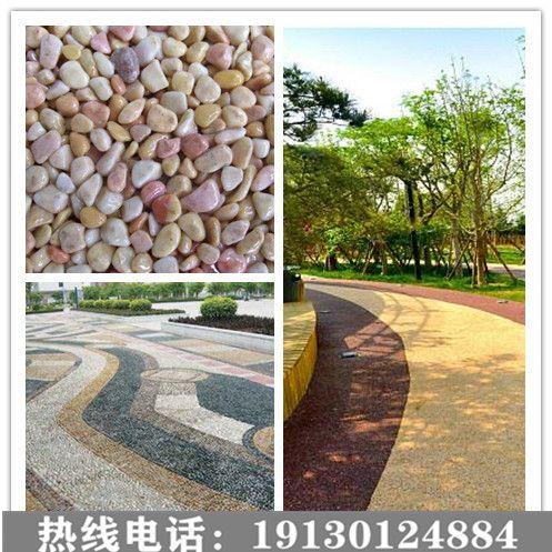 达州彩色wwwlong88石、自然胶水石