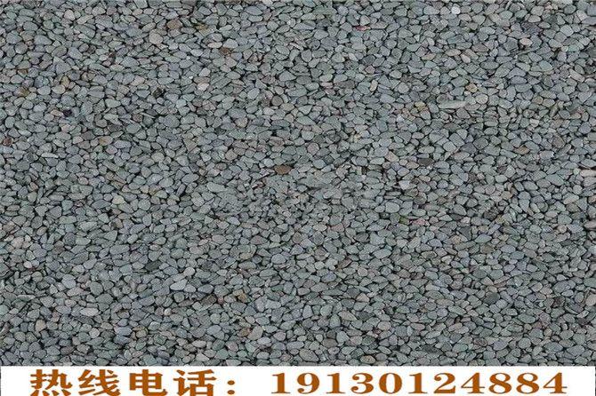 雅安彩色粘胶石、自然胶水石