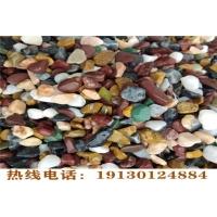 平凉透水石、自然胶水石