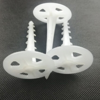 一體板專用錨固釘|fs板保溫釘|尼龍錨栓