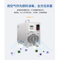 蘭蒂斯臭氧空氣消毒機