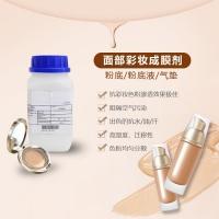 科思創抗水性彩妝成膜劑聚氨酯-35