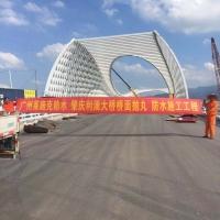 广东桥面抛丸隧道抛丸公路抛丸防水层施工队伍