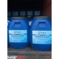 四川溶剂型防水粘结材料厂家-喷涂桥面防水涂料
