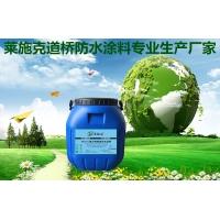 中国路桥专用pb-2聚合物防水涂料