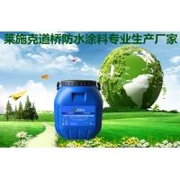 AWP-2000F纖維增強型橋面防水涂料優惠促銷