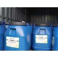 水性環氧瀝青防水涂料標準施工