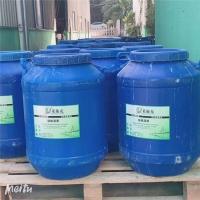 硅烷浸渍液每平方价格