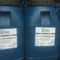 amp-100二阶反应型防水粘结材料-质量有保障