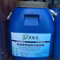 萊施克GS-1溶劑型粘結劑_溶劑型粘結材料