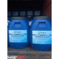 莱施克GS-1溶剂型粘结剂_溶剂型粘结材料