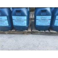 高聚物改性沥青防水涂料新型防水堵漏材料