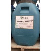 高聚物改性瀝青防水涂料橋面涂料防水施工