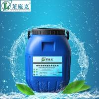 廣東環氧瀝青防水涂料/聚合物防水涂料施工