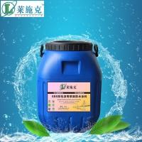 液體卷材廠家-液體卷材價格-SBS液體卷材