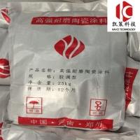 耐磨陶瓷涂料 电厂烟道防磨胶泥 陶瓷耐磨料