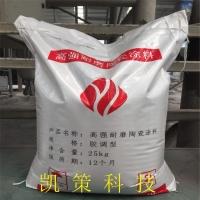 防磨胶泥分类中的水料和胶料有什么区别